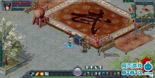 梦隋唐游戏截图03