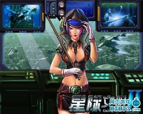 星际文明II游戏截图1