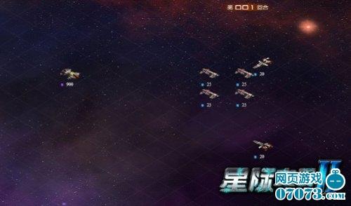 星际文明II游戏截图4