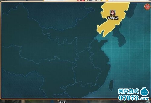 大商战游戏截图4