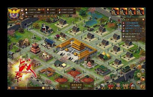 战天下游戏截图8