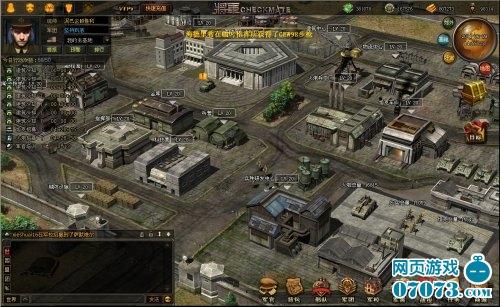 将军游戏截图2
