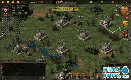 将军游戏截图3