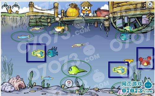 奥比岛赚钱攻略之奥比岛小游戏_奥比岛秘籍_温州到三亚自驾游攻略图片