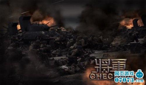 将军游戏截图7