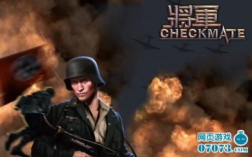 将军游戏截图8