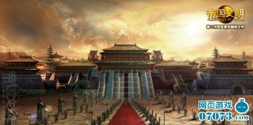 10将满级 帝国文明 练级勇士专访