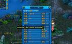 魔幻大陆游戏介绍视频攻略