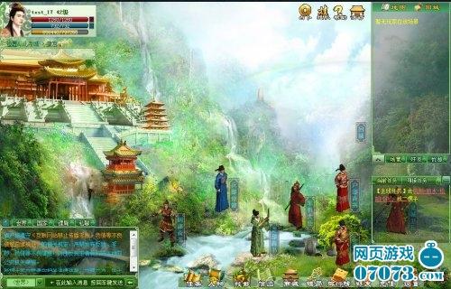 双城游戏截图8