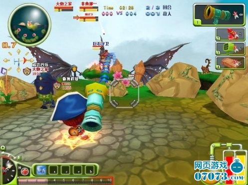 炮炮王3D游戏截图3