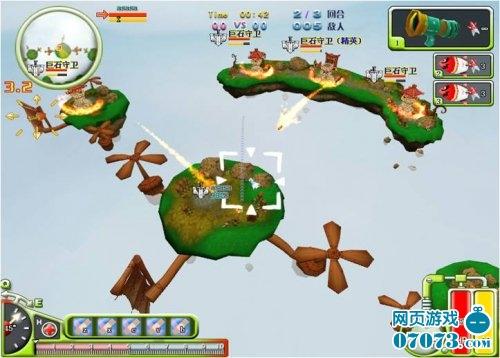 炮炮王3D游戏截图4