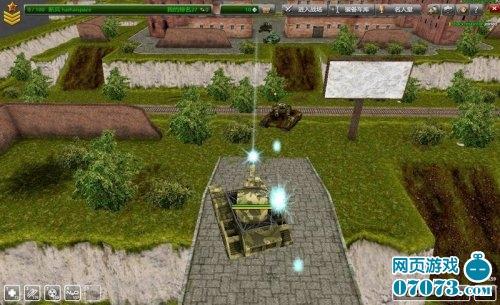 网页3d对战游戏 3d坦克 特色盘点