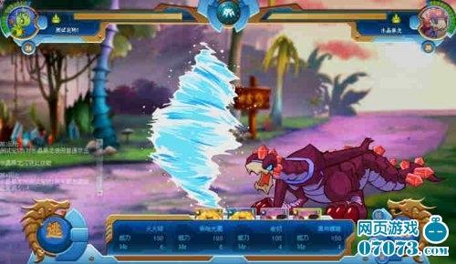 斗龙战士游戏截图4