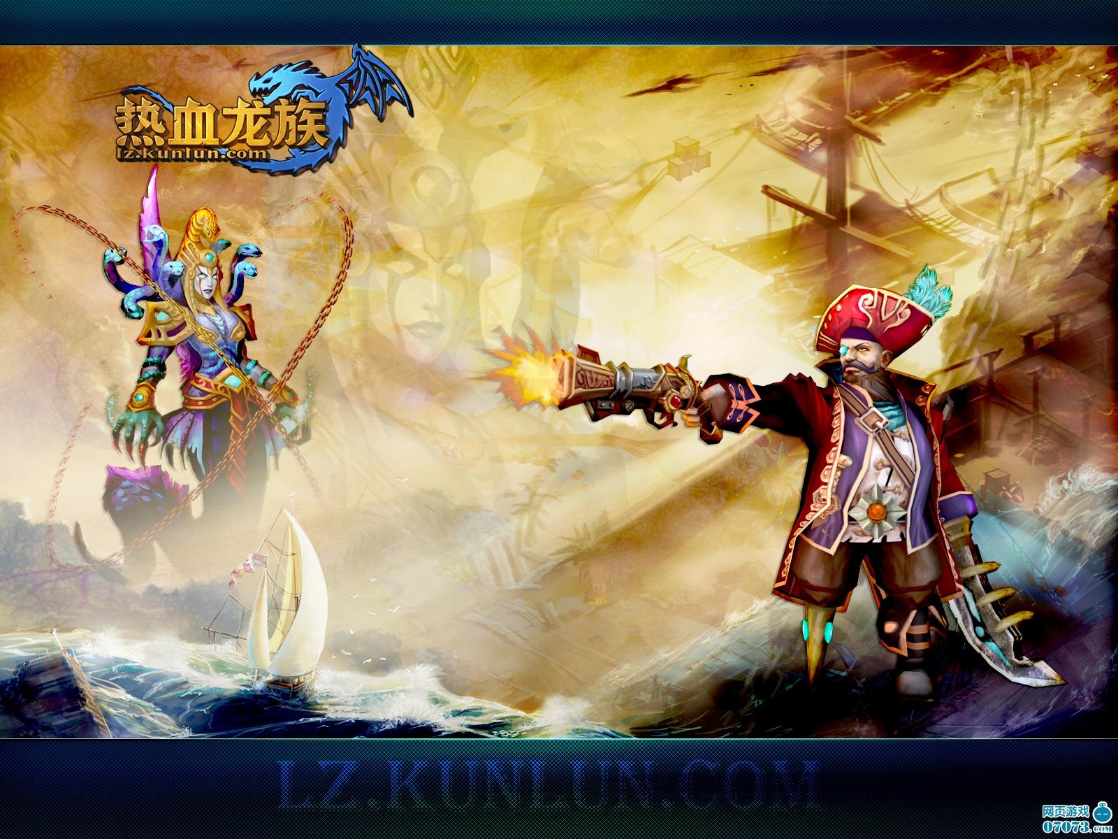 精美个人网页_热血龙族精美壁纸5_游戏截图 - 07073热血龙族网页游戏官网