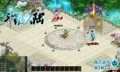 斗罗大陆游戏截图3