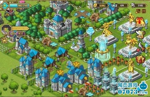 QQ幻想之城游戏截图3