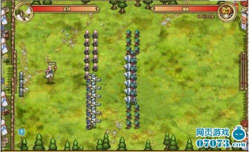 QQ幻想之城游戏截图4