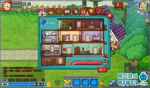 疯狂邻居游戏截图4