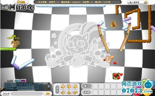 疯狂松鼠游戏截图15