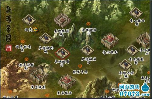 斗破苍穹游戏截图3