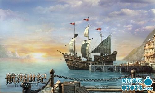 航海世纪_微时代《航海世纪onweb》微海战首曝光_国内新游_07073新游频道