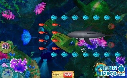 疯狂的鲨鱼游戏截图2