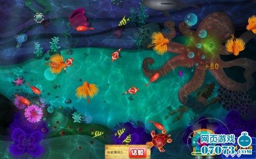 疯狂的鲨鱼游戏截图3