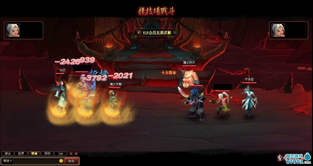 和神仙道类似的游戏_秒杀一片《神仙道》猎出自己的命运_游戏资讯_07073