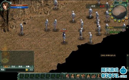 战神传奇游戏截图8