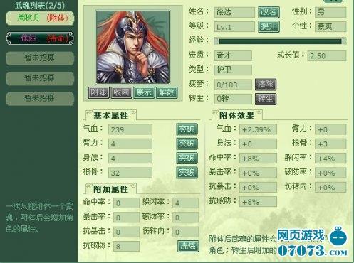 英雄剑游戏截图1
