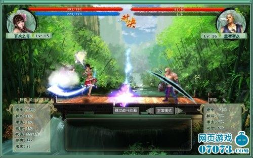 英雄剑游戏截图2