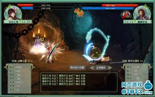 英雄剑游戏截图4