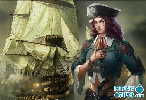 大航海游戏截图4