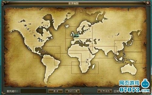 大航海游戏截图3