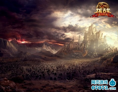 龙战游戏原画4