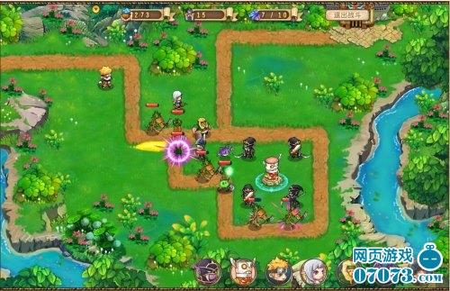 龙之塔游戏截图3
