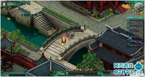 书剑江湖游戏截图