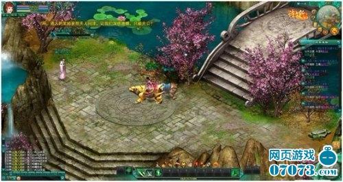 书剑江湖游戏截图2