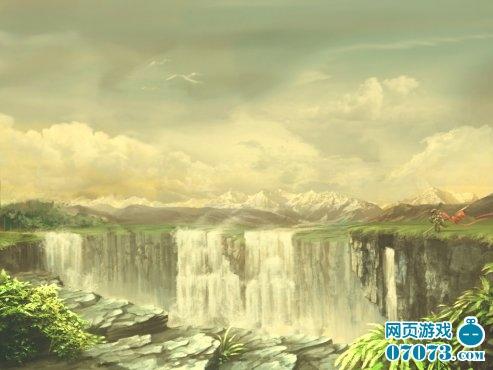 龙城天际瀑布