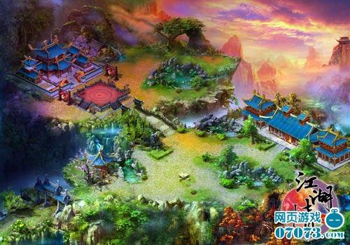 江湖情游戏截图