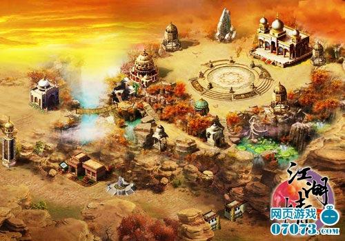 江湖情游戏截图1