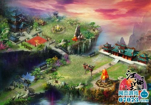 江湖情游戏截图3