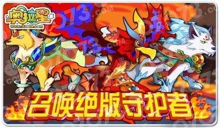 绝版/绝版七星神龙 重出江湖咯!