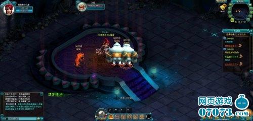 魔道游戏截图3