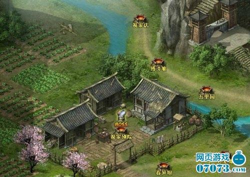 侠义水浒传游戏截图