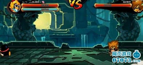 大乐斗2杀完超级后又一次被高级秒了
