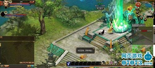 炼妖传游戏截图3