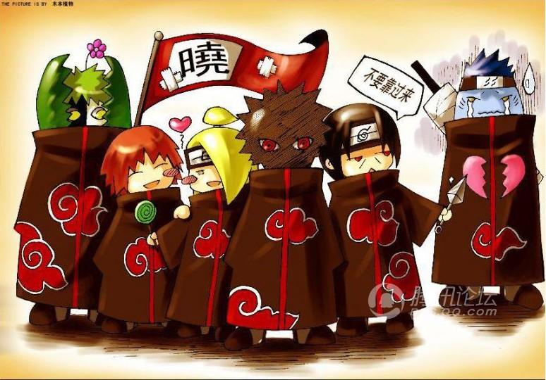 火影忍者搞笑的晓漫画们_动漫杂谈-07073火r18宝贝h犽奇图片