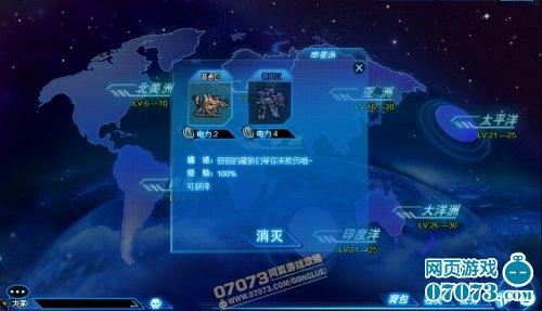 宇宙星神游戏截图8