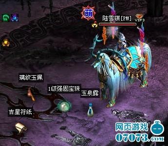 37wan《创世仙缘》保卫华夏任务大全曝光玩法购票网络攻略图片